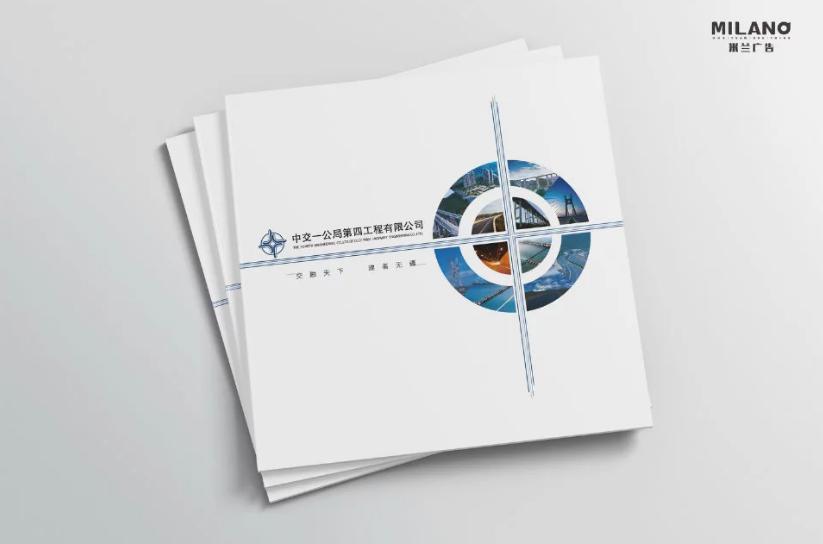 企业画册封面设计要从这三方面入手【米兰广告画册设计制作公司】图片