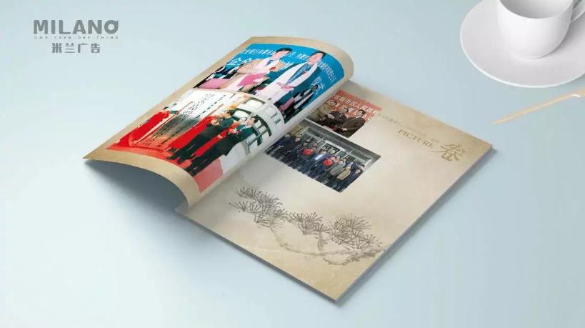 画册设计排版