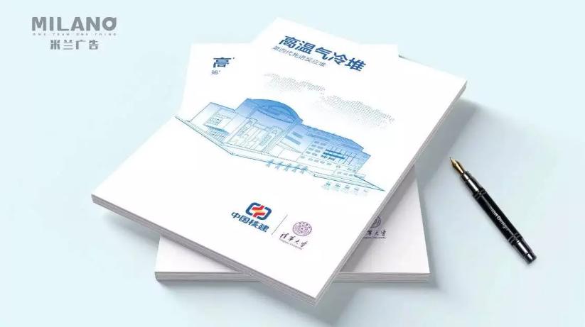 企业画册设计制作公司