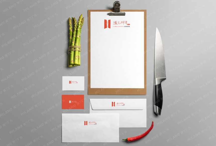 品牌策划logo设计