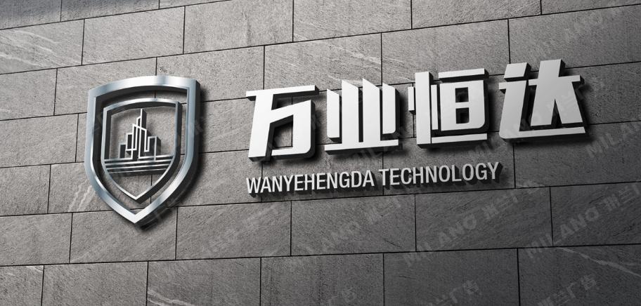 logo设计公司