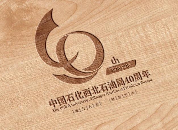 logo标识设计